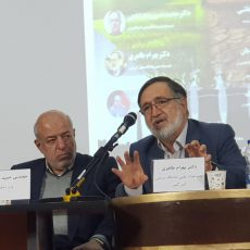 Dr. Bahram Taheri's speech at the Paris Agreement Conference