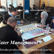 call for applications for the Shiraka Water Management course